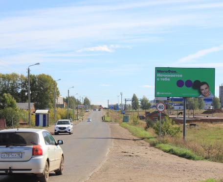 Реклама сайта в интернете Улица Чернышевского (город Зеленоград) услуги продвижение сайтов цена
